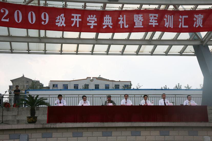 江苏省扬州技师学院隆重举行2009级开学典礼暨军训汇演