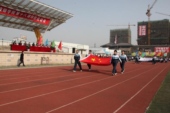 江苏省扬州技师学院第十八届田径运动会圆满闭幕