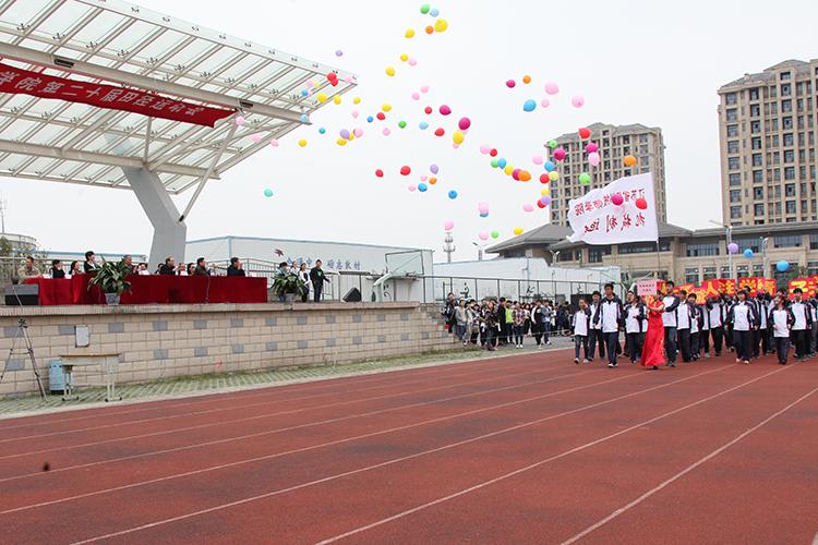 江苏省扬州技师学院第二十届田径运动会圆满闭幕